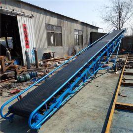 斜坡升降式12米长皮带机 带式自动上料输送机
