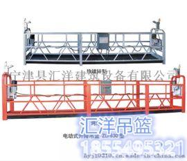 安徽阜阳热镀锌吊篮厂家在哪山东汇洋电动吊篮质优价廉
