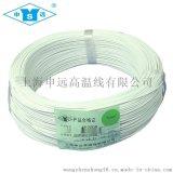 熱水器電線