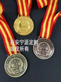 西安**荣誉证书仿皮纹浮雕烫金工艺 金属奖牌奖章 荣誉勋章制作