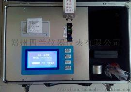 四兰SL-GP01S高智能测土配方施肥仪