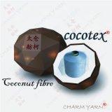 cocotex、椰碳纱线、椰碳短纤维、现货供应