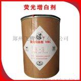 厂家直销荧光增白剂 VBL OB增白剂着色剂