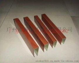 建筑铝型材厂家定做铝方管,木纹彩色方通方管材料