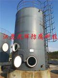 四氟硝酸储罐 设计规范
