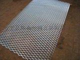 供应铝板网铝箔网|冲孔网规格、铝板网行情