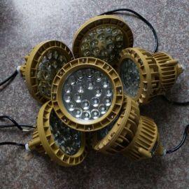 辽宁LED70W防爆灯加油站专用