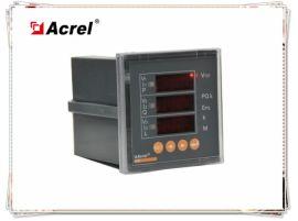 网络电力仪表,ACR120E/K网络电力仪表