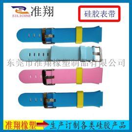 硅膠表帶,硅膠手表帶, 雙色硅膠表帶