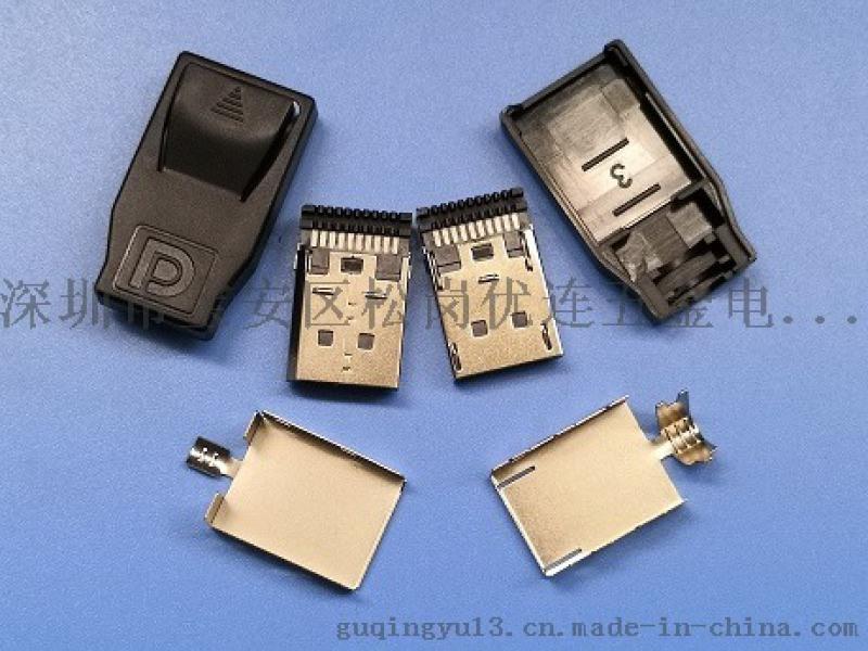 高清接口  20P 焊线式有弹带线夹