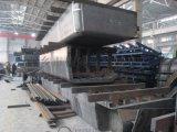 建築鋼模板