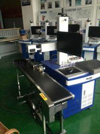 成都药品铝箔生产日期激光打标机、高速自动激光刻字机厂家现货热销中
