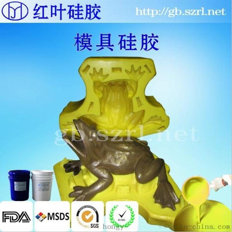 砂岩浮雕专用模具硅胶