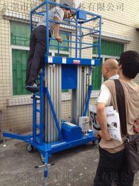 专业定制液压铝合金移动式高空作业平台
