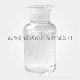 电镀工业催化剂|氟硼酸亚锡广东