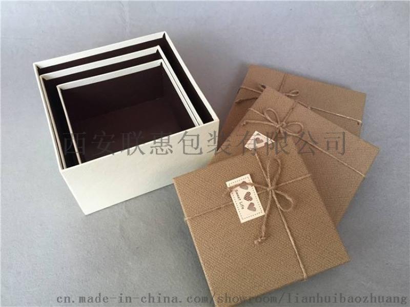 西安金银卡白卡包装盒-西安手提袋印刷-联惠