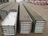 北京65-430铝镁锰板生产厂家铝镁锰屋面工程