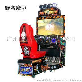 野蛮魔驱游戏机大型模拟体感赛车机电玩城游戏机