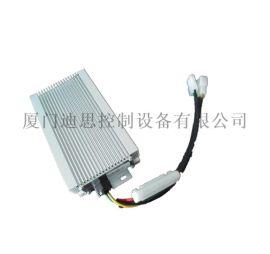 200W 48V转12V 非隔离 太阳能及电动车辆DCDC直流转换器