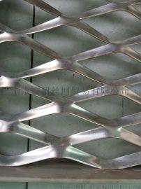 幕墙材料 金属幕墙 铝板网