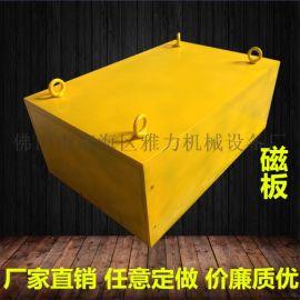 悬挂式除铁器 强磁钕铁硼 吊环除铁器 强磁板