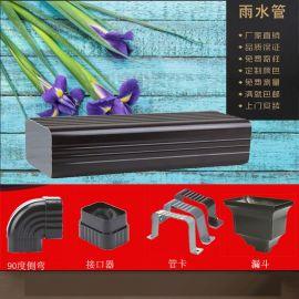 南京铝合金古铜色落水管方形管子特别推荐