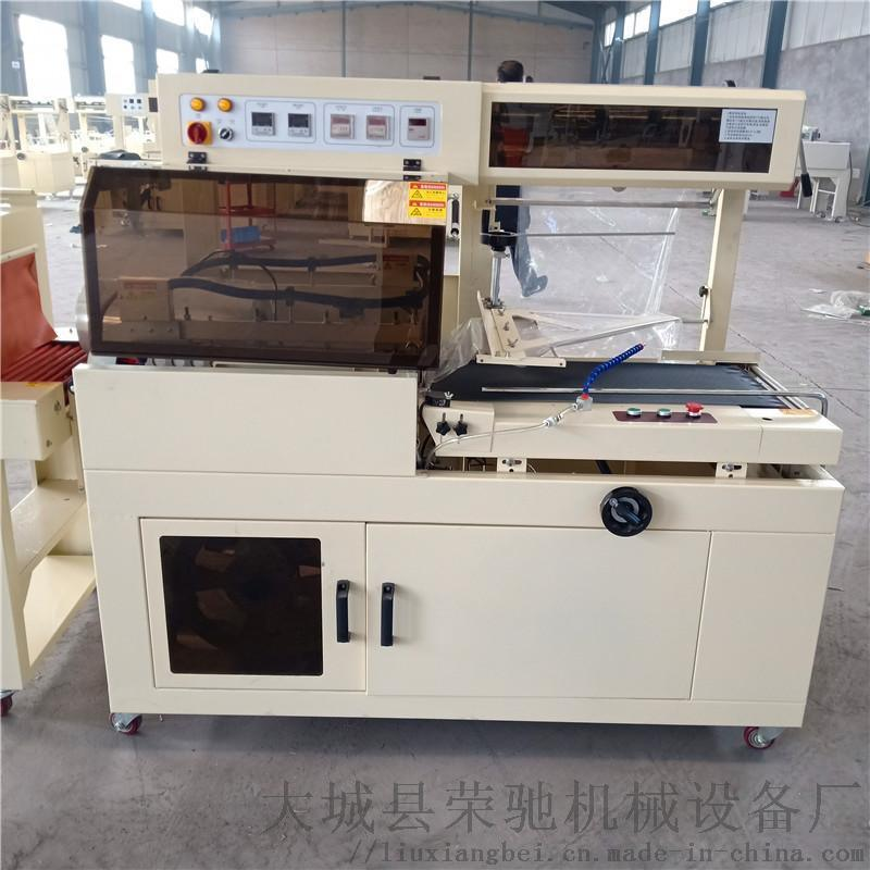 收縮膜機器 熱收縮機包裝機