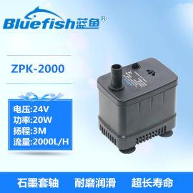 蓝鱼ZPK-2000无刷直流鱼缸潜水泵水族箱抽水泵