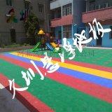 河北久圳聚丙烯防滑悬浮拼装地板幼儿园
