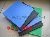 貴州中空板復珍珠棉 貴州中空板韌性 貴州中空板印刷