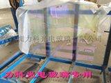 AR玻璃 玻璃AR 找力科光電玻璃廠