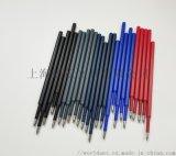 上海蚂蚁文具供应颜料型速干中性笔芯