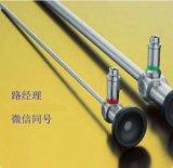 治療型德國進口史託斯雙極宮腔電切鏡26105FA