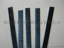 铝合金条刷 h型工业机床毛刷 门底密封毛刷 防尘刷