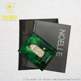 化妆品包装袋 奶白膜复合气泡袋 电商缓冲减震包装