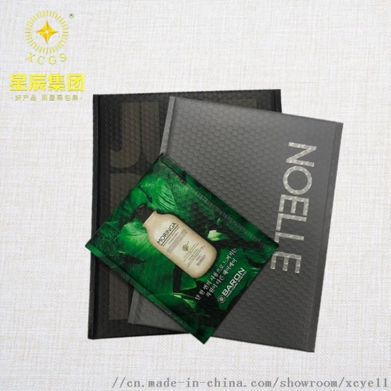 化妝品包裝袋 奶白膜復合氣泡袋 電商緩衝減震包裝