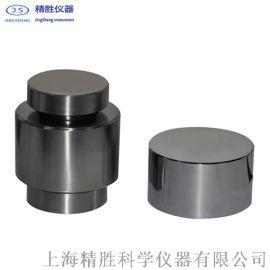 41-70mm普通圆柱形模具 压片机模具 红外模具