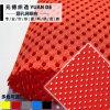 小圆孔3d网布 网眼面料 时尚坐垫箱包网布