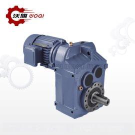 TFA98-128.12-Y5.5KW平行轴减速机