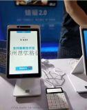 郑州刷脸支付有几家公司_郑州刷脸支付招商加盟