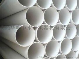 灌溉PVC管材管件销售厂家电话