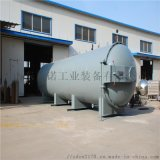 蒸汽直接硫化罐 全自動硫化設備