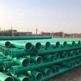 管道 玻璃鋼鍋爐管道 夾砂管頂管