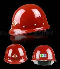 西安哪里卖玻璃钢安全帽,ABS安全帽