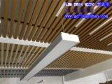 鹰潭铝方通 木纹铝条吊顶  铝型材厂家