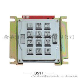 厂家直销工业金属键盘工控键盘查询机售货机不锈钢键盘
