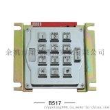 廠家直銷工業金屬鍵盤工控鍵盤查詢機售貨機不鏽鋼鍵盤