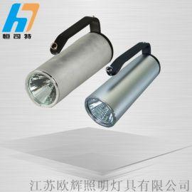 供应RJW7102手提式防爆探照灯厂家