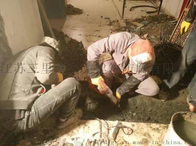 循环水泵出口阀门井防水堵漏