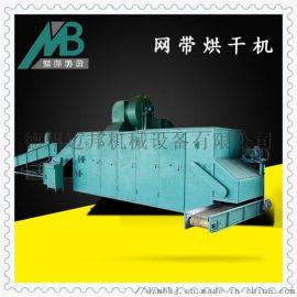 新式网带石英砂矿渣烘干机工业用煤泥锯末烘干设备